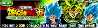News banner event 355 A3 small.png
