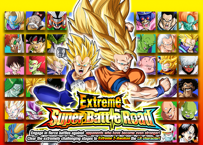 Extreme Super Battle Road.png