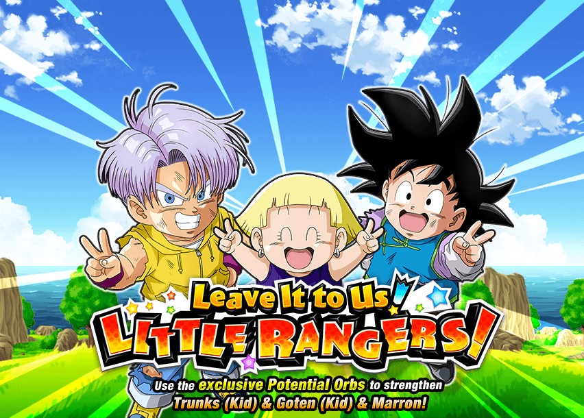 Leave It to Us! Little Rangers!