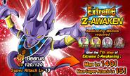 News banner event zbattle 012 A