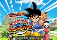 Quest top banner 216