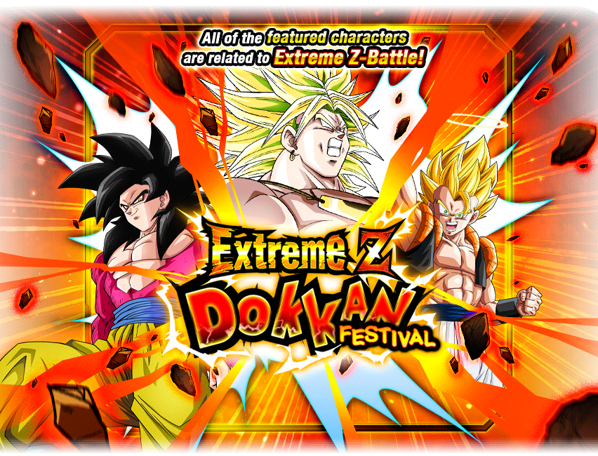 Extreme Z Dokkan Festival: Legendary Super Saiyan Broly (PHY)