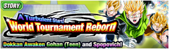 News banner event 374 small.png