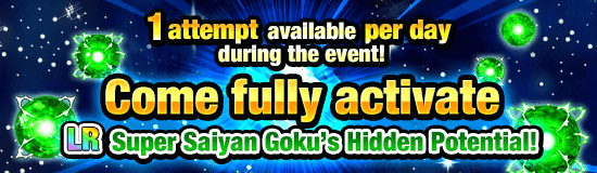 02 potential event TEQ.png
