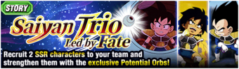 News banner event 375 small A.png