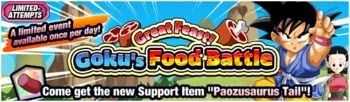 News banner event 216 small.png