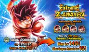 News banner event 716 Z12