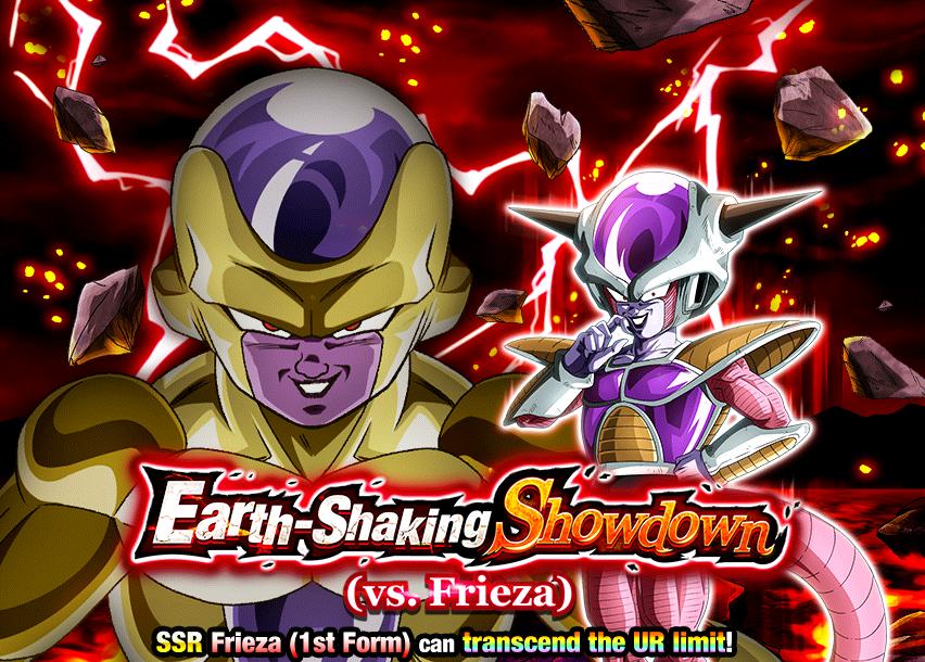 Earth-Shaking Showdown (vs. Frieza)