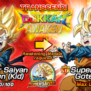 EN news banner event 326 3A.png