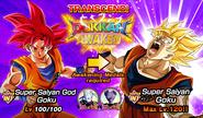 News banner event 377 2A