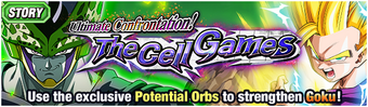 News banner event 369 small.png