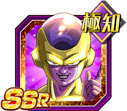 The Pinnacle of Evil Golden Frieza (INT-2)