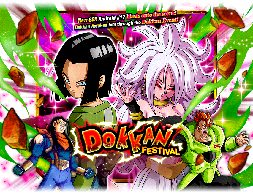 Dokkan Festival: Android 17