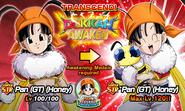 EN news banner event 135 D 1