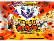 EZA PHY Cooler (Final Form) Summon T
