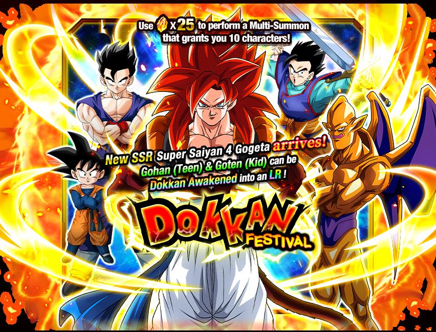 Dokkan Festival Super Saiyan 4 Gogeta Dragon Ball Z Dokkan Battle Wiki Fandom