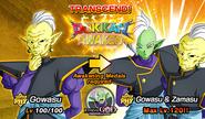 EN news banner event 523 1 2B