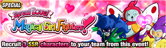 News banner event 160 small.png
