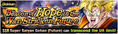 News banner event 541 small.png