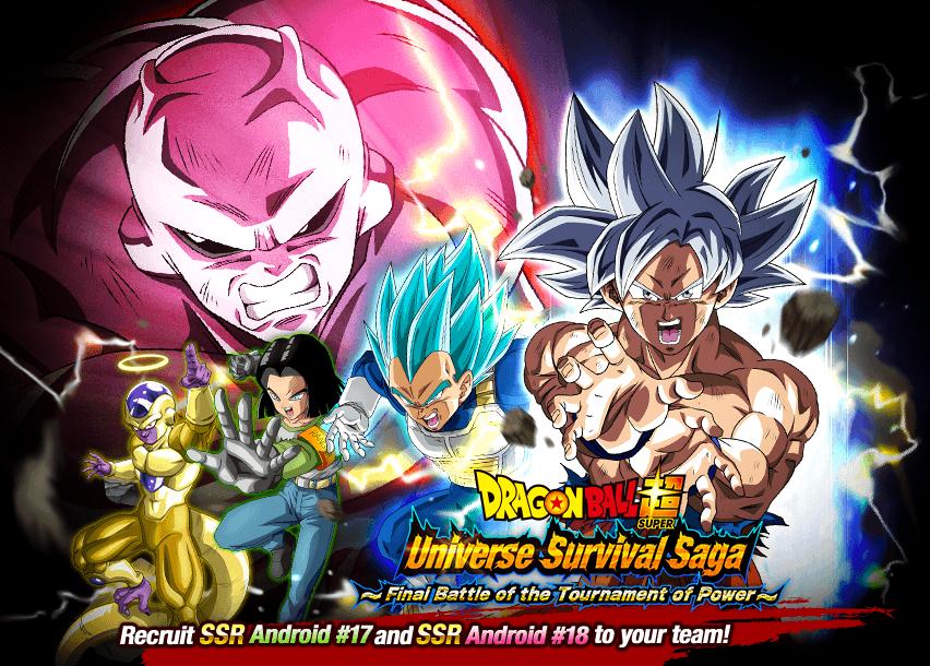 Dragon Ball Super: Universe Survival Saga - Final Battle of the Tournament of Power