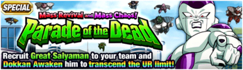 News banner event 215 small.png
