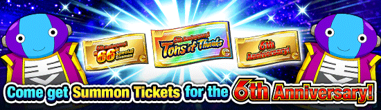 News banner gasha ticket 20210129 small.png