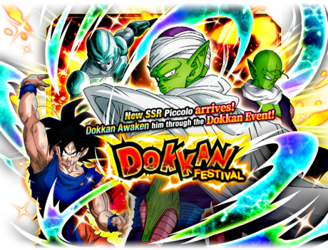PHY Piccolo Dokkan Festival.png