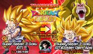 EN news banner event 525 B 2