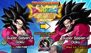 EN news banner event 525 1B