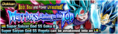 News banner event 560 small.png