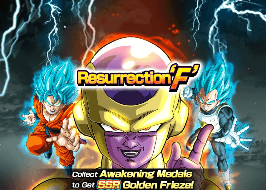 Resurrection F