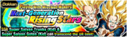 News banner event 564 small