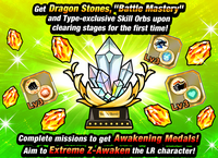 News banner event 720 B.png