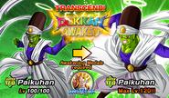 News banner event 505 3B
