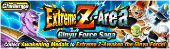 News banner event 738 small.png