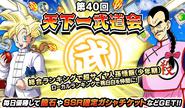 News banner ten1 040 large