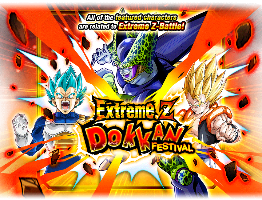Extreme Z Dokkan Festival: Perfect Cell (TEQ)
