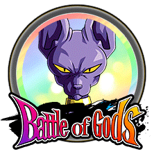 Battle of Gods (Discontinued)