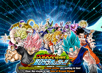 Quest top banner 701.png