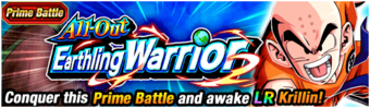 News banner event 606 small.png