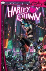 Future State Harley Quinn Vol 1 1.jpg