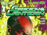 Lanterna Verde Vol 5 1
