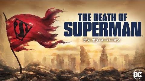 BD『デス・オブ・スーパーマン』4