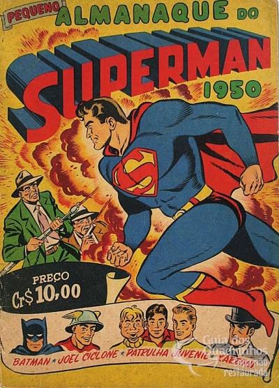 Almanaque de Superman Vol 1 (Ebal)