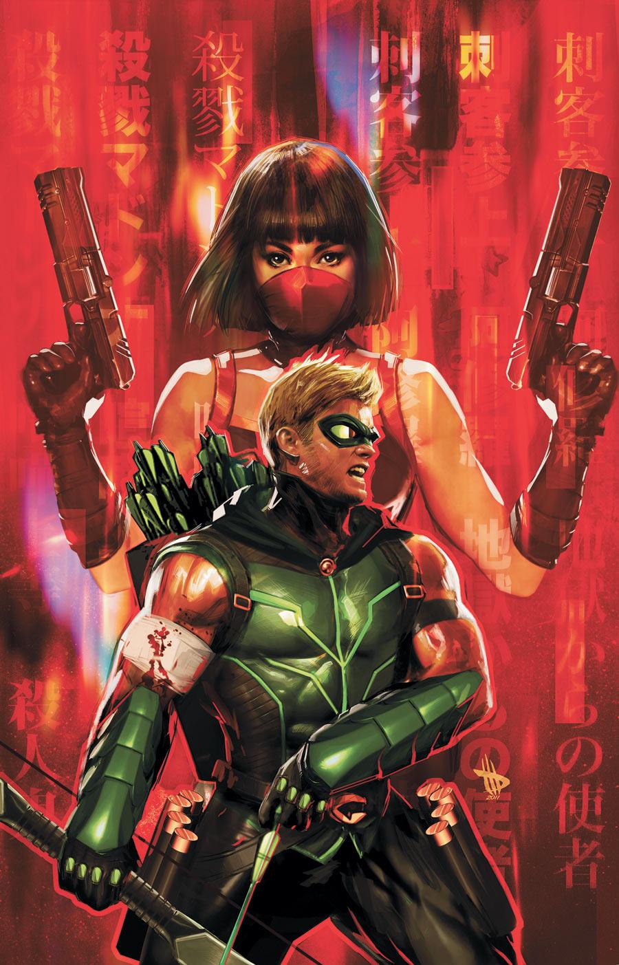 Green Arrow Vol 5 4 Textless.jpg