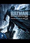 バットマン:ダークナイト リターンズ Part 1.jpg