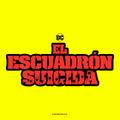 The-suicide-squad-logo-3