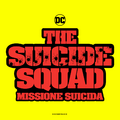 The-suicide-squad-logo-5