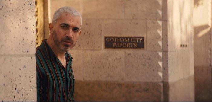 Gotham City Imports Office