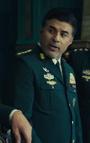 General Vera